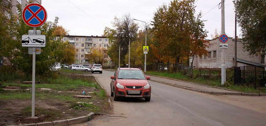На улице Циолковского в Ижевске запретили парковку