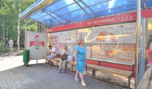 Рифленые остановки с подсветкой установят на улице Пушкинской в Ижевске