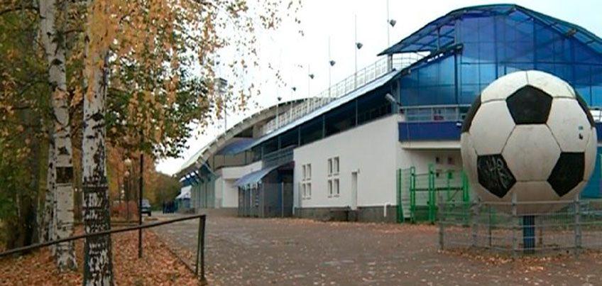 Комиссия Российского футбольного союза проинспектировала ижевский стадион «Купол»