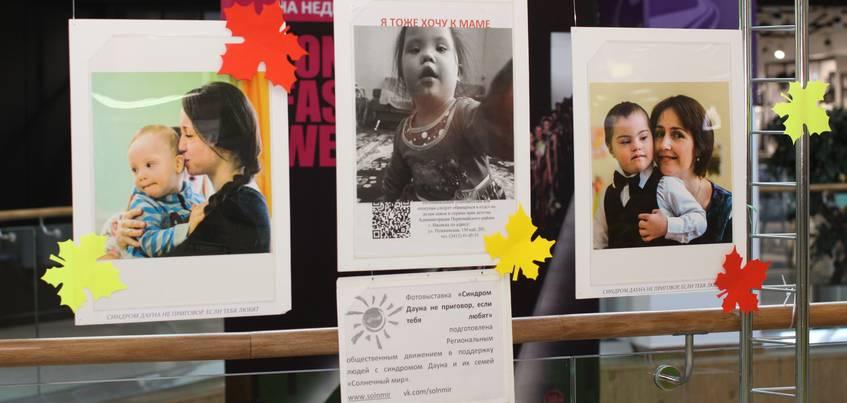 В Ижевске организовали фотовыставку, чтобы найти семью маленькой девочке