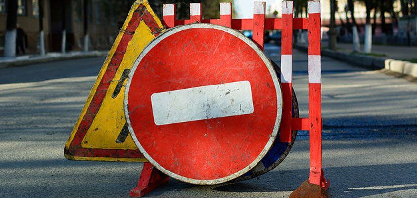 В Ижевске 15 и 16 октября ограничат движение на улице Сабурова