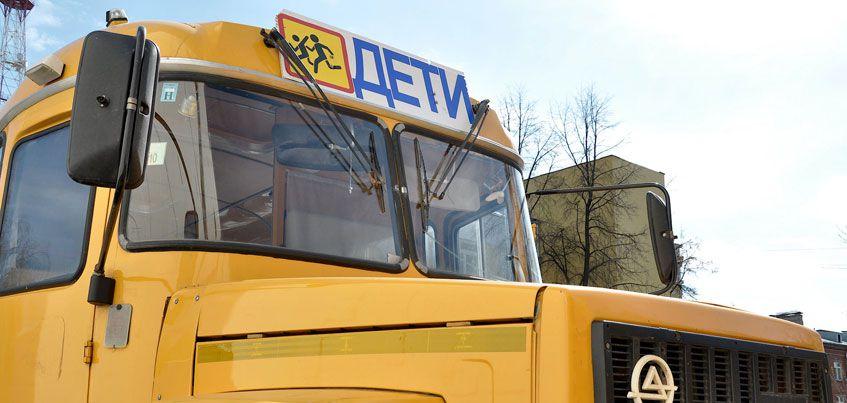 В Удмуртии не хватает 40 школьных автобусов