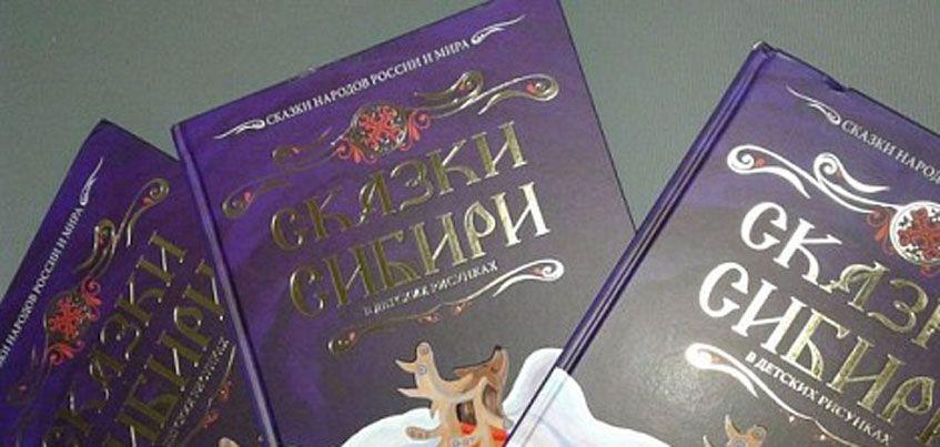 Ижевские школьники стали лауреатами международного конкурса иллюстраций