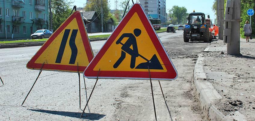На участках улиц Красногеройская и Милиционная в Ижевске перекрыли движение до 17 октября