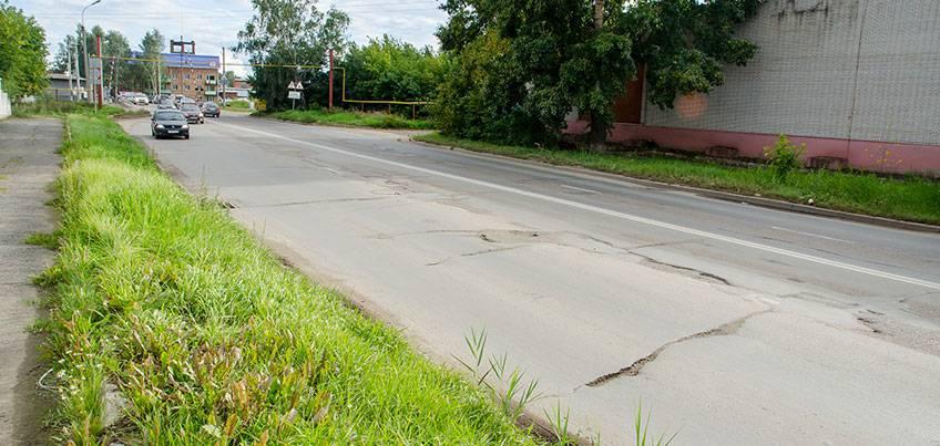 Когда на улице Маяковского уберут перекопы и ямы?