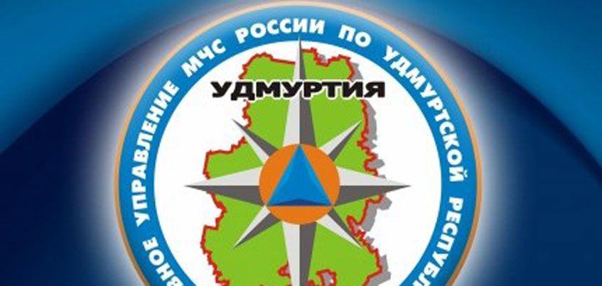 С 24 октября в Ижевске пройдут учения по готовности к ЧС