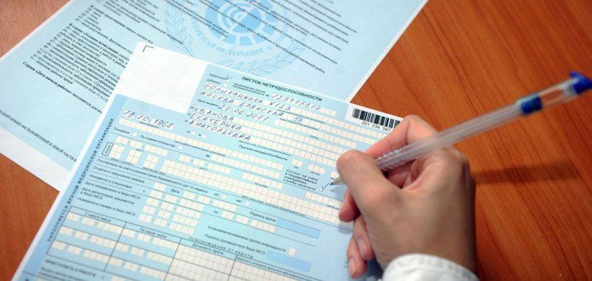 Больницы Удмуртии готовятся к реформе «больничных» и «материнских» выплат