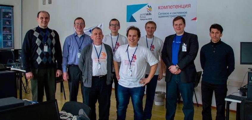 В Ижевске состоятся тренировки сборной России по системному администрированию