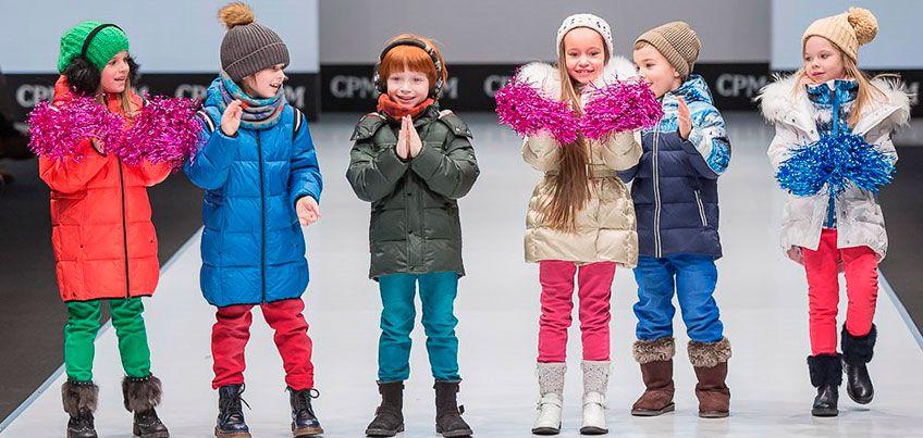 В ТЦ «Радуга» пройдет показ мод «Снежная зима-2017»!