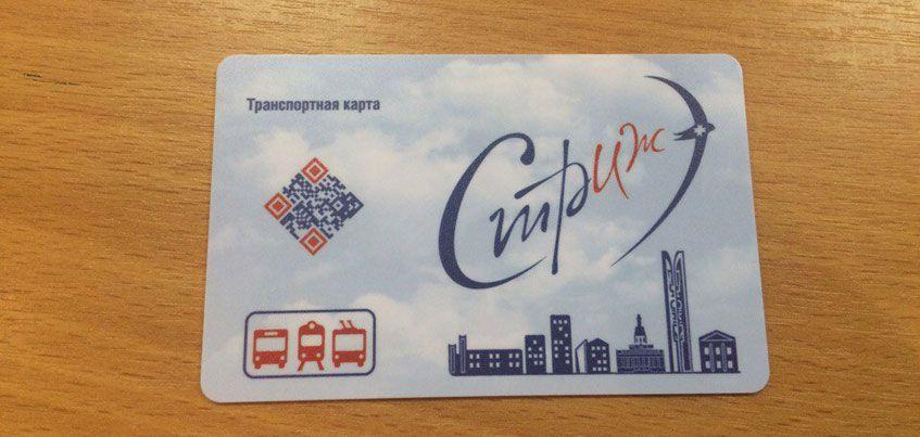 Ижевск ипопат транспортная карта