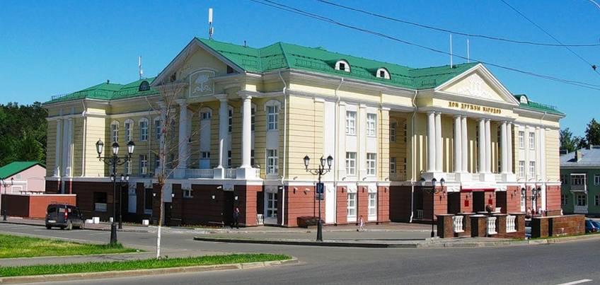 Ижевчане смогут принять участие в «Татарском диктанте»