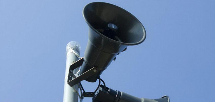 Утром 26 октября в Ижевске пройдет проверка системы оповещения