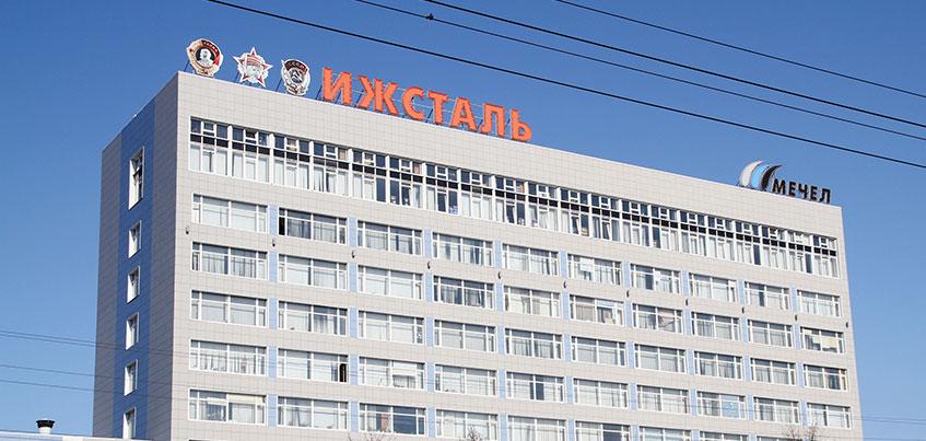 Завод «Ижсталь» оштрафовали на 50 тысяч рублей за сброс в реку сточных вод