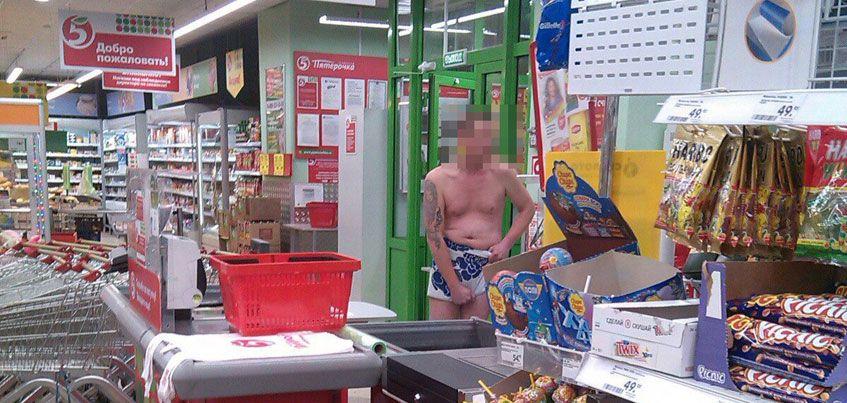 В Ижевске мужчина пришел в продуктовый магазин голым