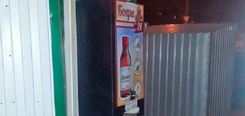 Автоматы по продаже «Боярышника»: почему этот «бизнес» стал популярен в Ижевске?