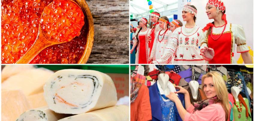 Народная ярмарка пройдет к Дню народного единства в Ижевске