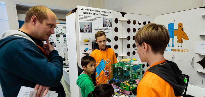 Ижевские школьники заняли 1 место на Международном фестивале «Робофинист»