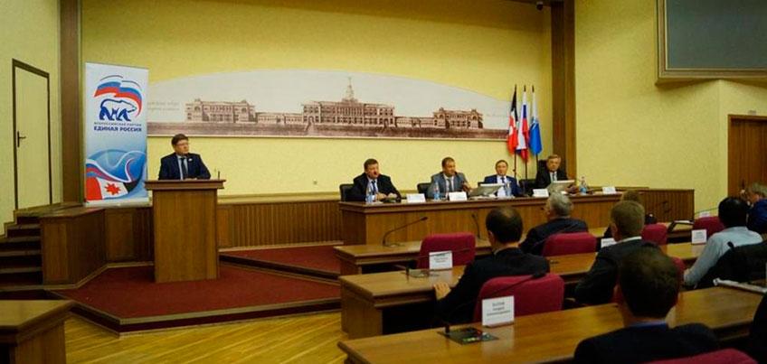 Депутаты Гордумы Ижевска встретились с парламентариями Госдумы России