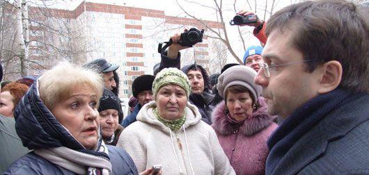 Собственники квартир по улице Молодежной в Ижевске выиграли суд против управляющей компании