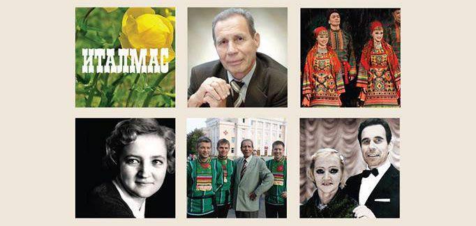 В Удмуртии выпустили первый том партитур худрука «Италмас»