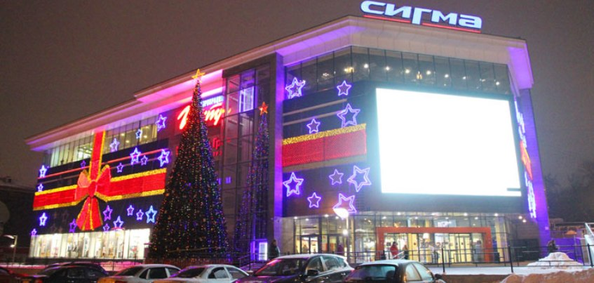 В Ижевске стартует конкурс для компаний на лучшее новогоднее оформление