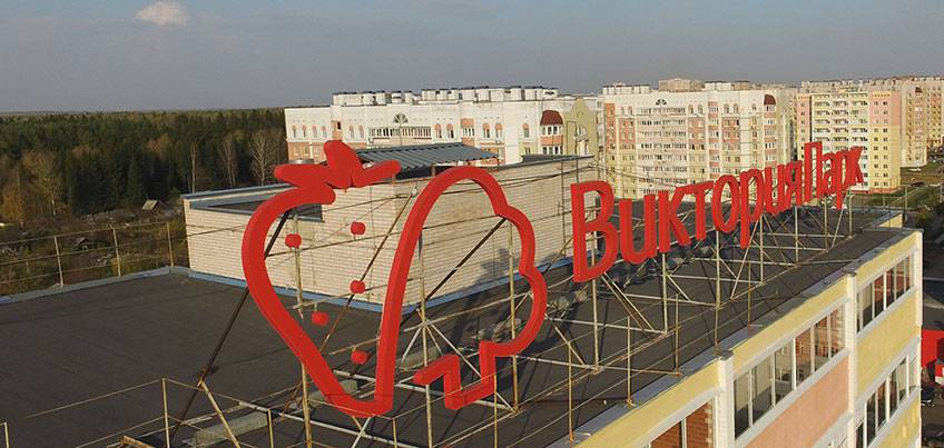 В Ижевске появится новый жилой микрорайон в составе ЖК «Виктория Парк»