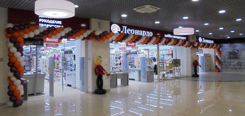В Ижевске открылся хобби-гипермаркет «Леонардо»