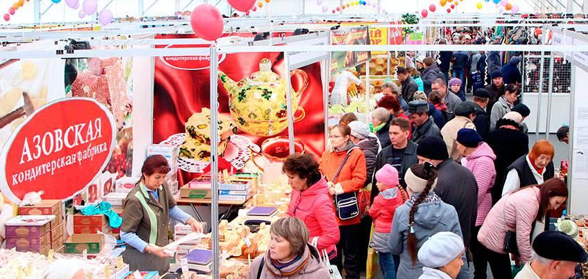 Народная ярмарка откроется на Центральной площади Ижевска