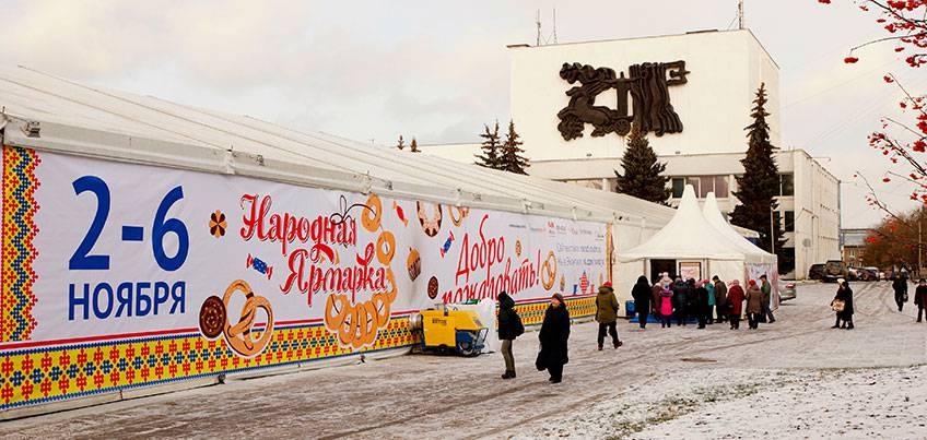 Народная ярмарка в Ижевске представляет товары народов России и стран зарубежья