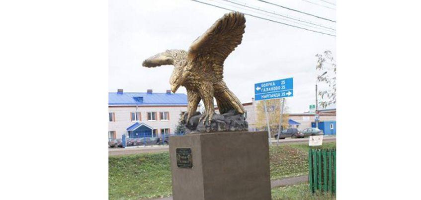 В Удмуртии появился памятник Орлану-Белохвосту