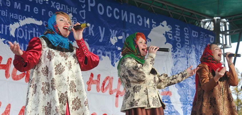 В честь Дня народного единства в Ижевске пройдет праздничный митинг