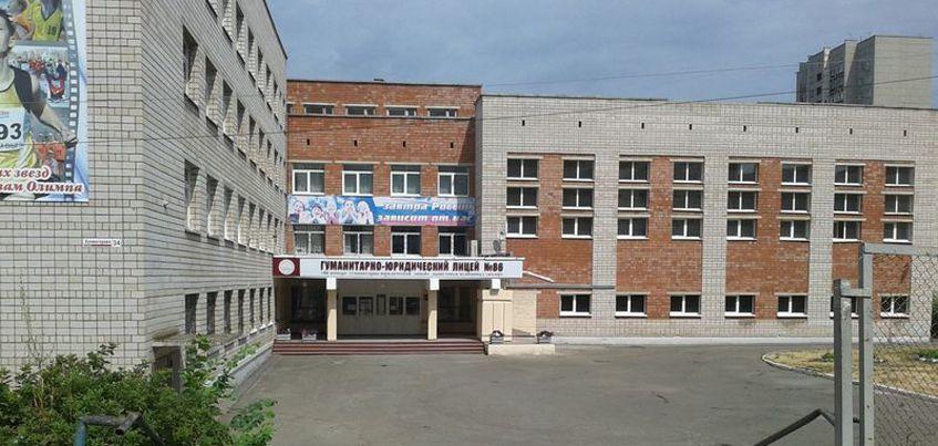 В эфире радио «Комсомольская правда»-Ижевск»: как лицею № 86 удалось войти в ТОП- 100 лучших школ России