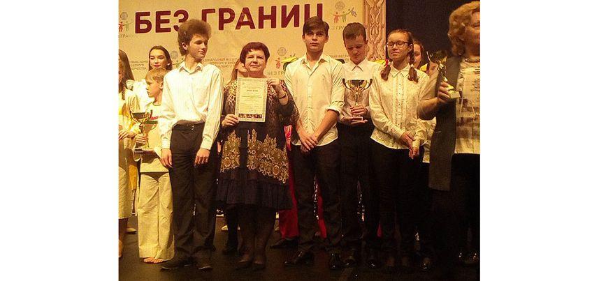 Ансамбль из Ижевской ДШИ №2 победил на Международном конкурсе