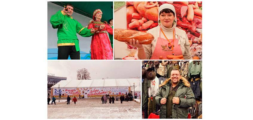 Народная ярмарка в Ижевске: отмечаем День народного единства