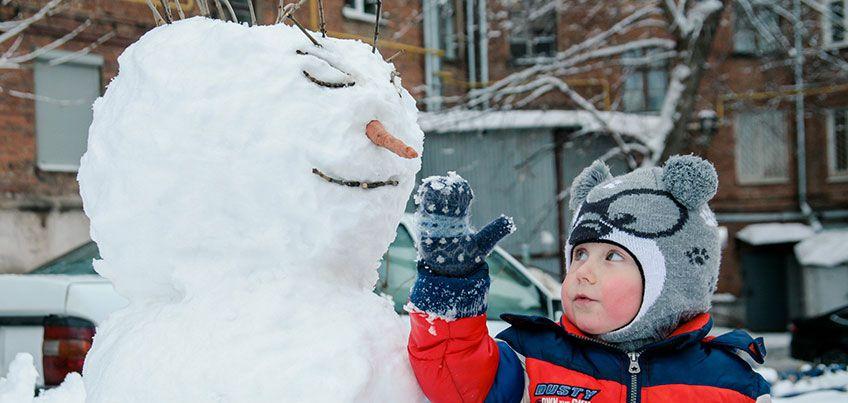 Детская неожиданность: что такое День России?