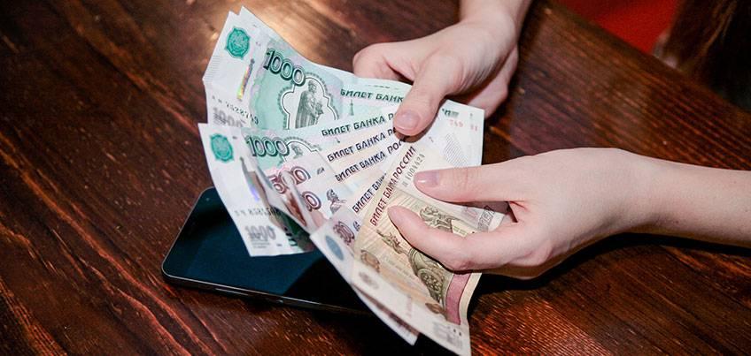 Ижевчане могут сообщить о фактах коррупции в органах местного самоуправления