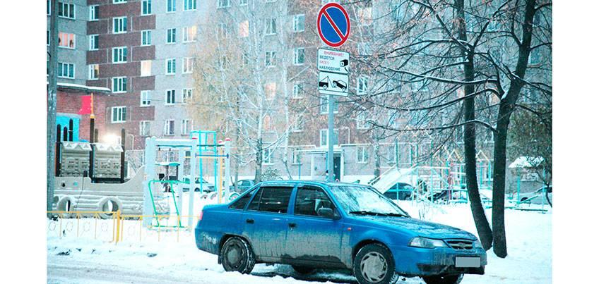 В Ижевске запретили стоянку на улице Союзной