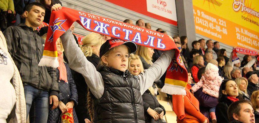 Хоккеисты «Ижстали» обыграли нижнетагильский «Спутник»