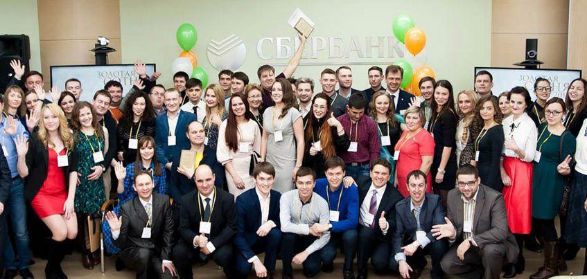 В Удмуртии пройдет конкурс среди предпринимателей  «Золотая сотня»