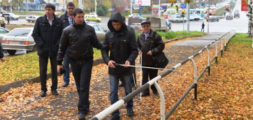 В Ижевске прошла акция «Белая трость»