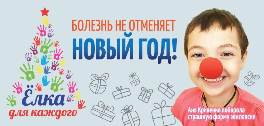 Аня Кривенко на Новый год мечтает получить гармошку