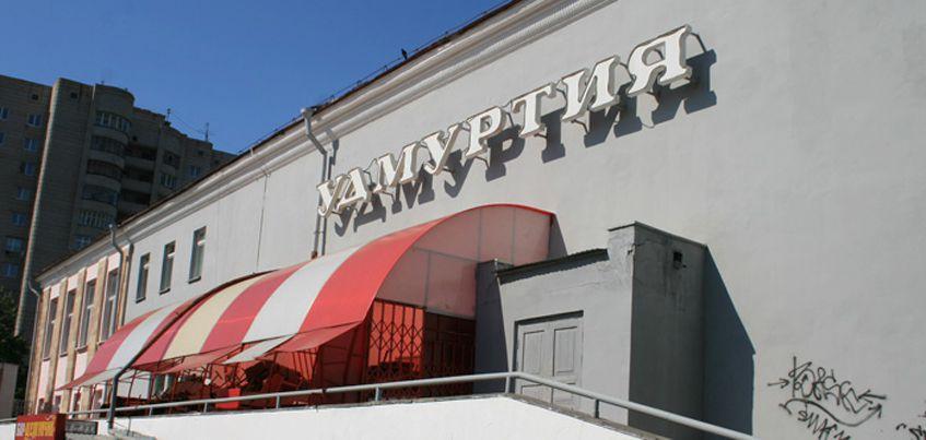 В Ижевске из-за порыва трубы затопило театр «Молодой человек»