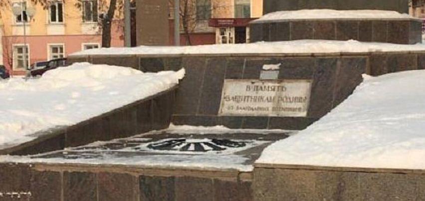 Из-за неисправности оборудования в Воткинске потух Вечный огонь