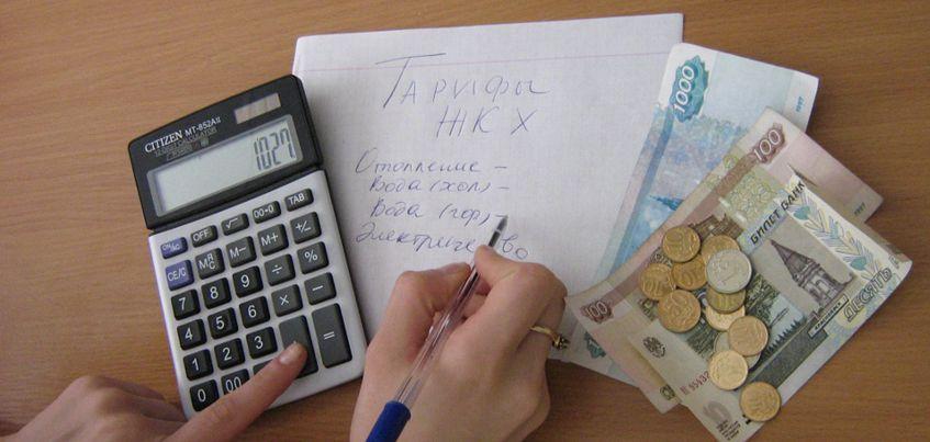 Гордума Ижевска решила перенести рассмотрение вопроса о повышении тарифов на коммунальные расходы на 23 ноября