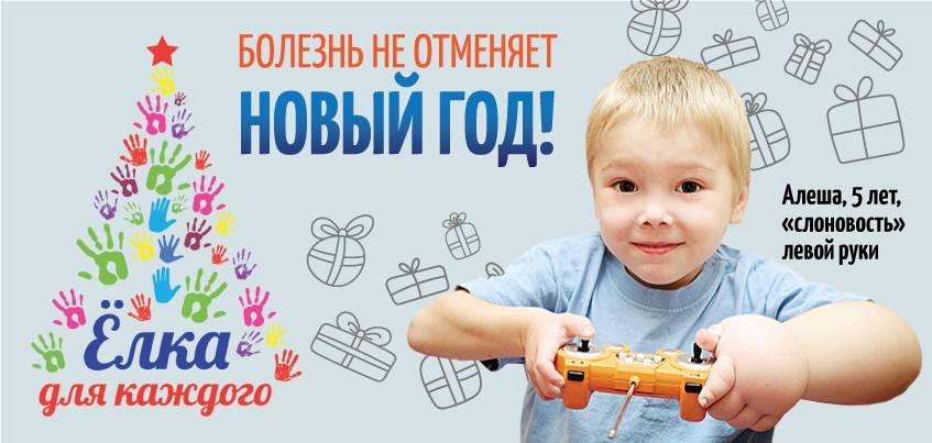 Алеша из Ижевска, мальчик с редкой болезнью, мечтает о настольном хоккее