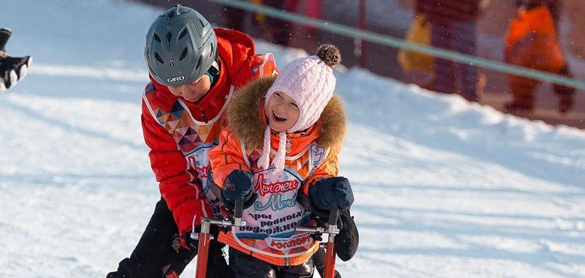 В Ижевске начинает работать  проект «Лыжи мечты» для детей-инвалидов