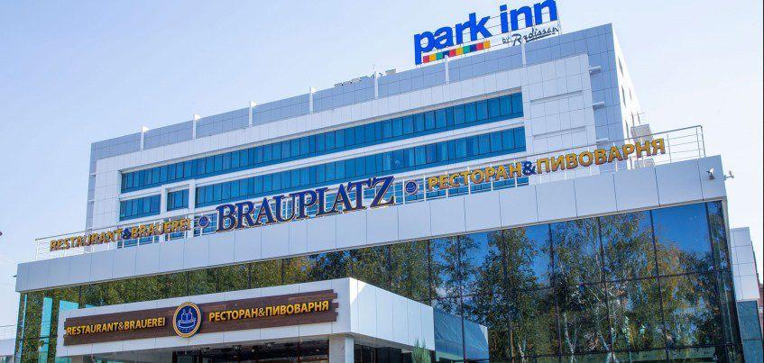 У Ижевского отеля Park Inn сменился владелец