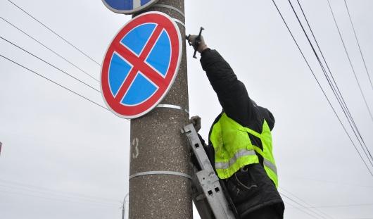 В Ижевске в трех местах установили знаки «Остановка запрещена»