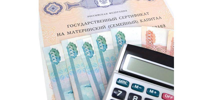 Часть средств материнского капитала можно получить до конца января