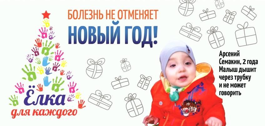 Арсений из Ижевска мечтает о музыкальной игрушке